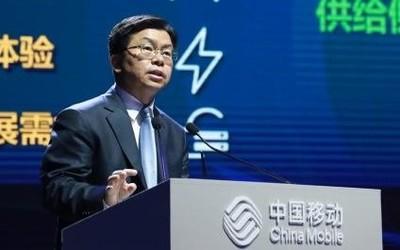 中国移动明年推出千元级5G亚博app怎么下载 首批5G亚博app怎么下载7月上市