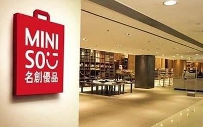 名创优品计划上市 IPO能否撑起廉价之王的万店野心