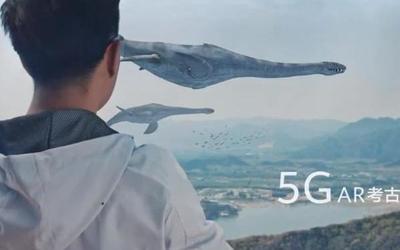 工信部发首支5G宣传片 《5G 未来已来》畅享智慧生活