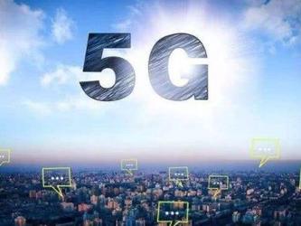 前方高能!2020年1月1日起NSA 5G手机将无法入网