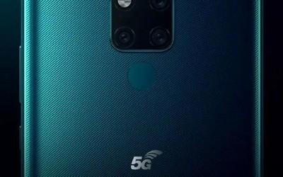 三大運營商5G組網方向一致 請認準SA買真5G手機