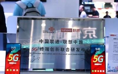 中国联通-联想中国5G终端创新联合研发中心正式成立