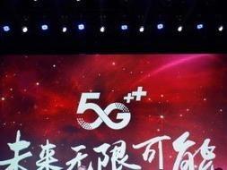 中国移动推出首张5G元素电话卡 25岁以下用户月租10元