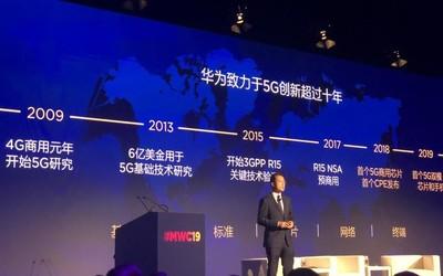 华为发布1+8+N 5G全场景战略 5G时代将引领创新