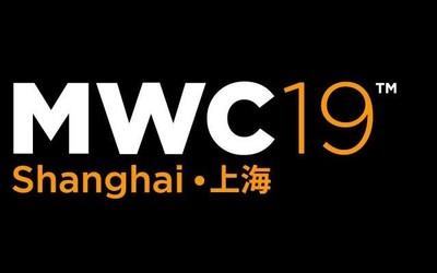 小編帶你走進MWC19上海 這五大技術將走進你的生活