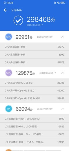 "iQOO Neo评测:退一步依旧强悍 别拿845不当""干部"""