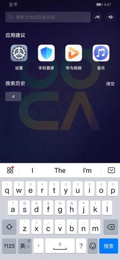 华为nova 5 Pro星耀限定礼盒开箱体验:高颜值 靓自拍