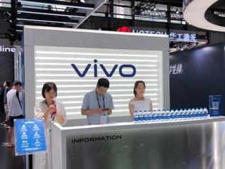 vivo MW黑龙江快三高手 主页|19黑科技:120W快充、AR眼镜等齐亮相