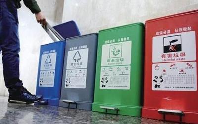 只有上海人民被逼疯?46个城市将建垃圾分类处理系统