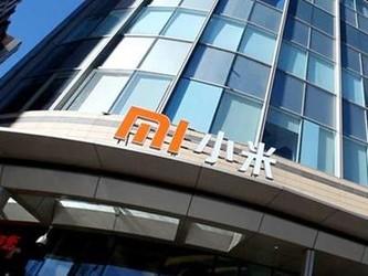 小米成立采購和設計兩委員會 張峰/朱印分別任主席