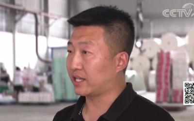 """苏宁""""拼拼工厂""""半年战报:定制化产品销售额超20亿"""