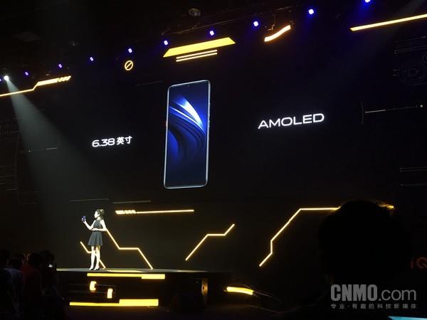 """iQOO Neo正式发布:内""""芯""""强悍 骁龙845加持1798起"""