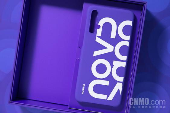华为nova 5 Pro星耀限定版手机壳
