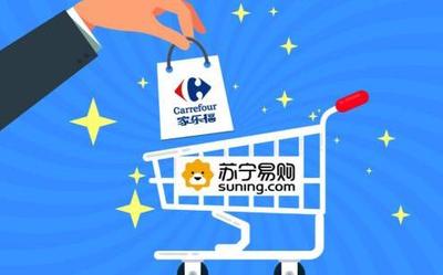 响应商务部号召,苏宁小店主导商品突出便利性