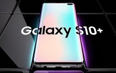 三星S10系列3-5月賣出1600萬臺 Note10表示還有大招