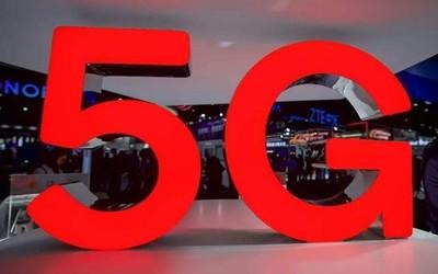 德国5G套餐每月657元不限流量 中国5G将人人用得起