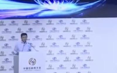 搜狗王小川:互联网的力量越来越大后 需要有家国情怀