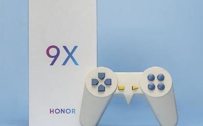 赵明放出荣耀9X包装盒照片 暗示新机这四大核心卖点