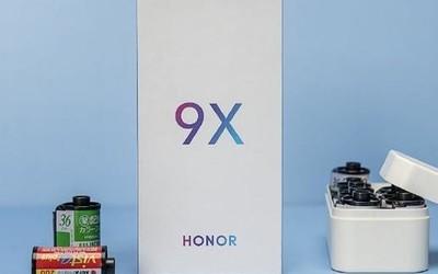 荣耀9X Pro曝光£º升降全面屏/后置三摄/3.5mm耳机孔
