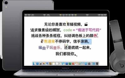 早报:苹果MacBook Air、Pro更新/联想Z5s更新ZUI 11