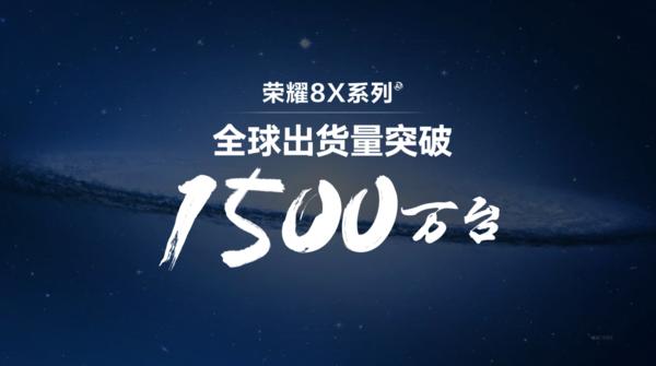 As remessas globais da série Glory 8X excederam 15 milhões
