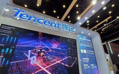 """2019中国互联网大会 腾讯""""科技向善""""助力公益事业发展"""