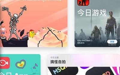 2019年Q2全球用户App下载量超303亿次 iOS保持稳定