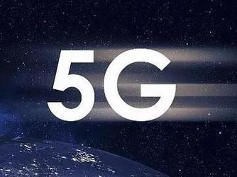 原来如此£¡港媒揭秘美国情报界抵制中国5G真实原因