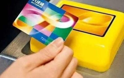 Apple Pay公交卡将支持香港八达通 或与iOS 13同步推出