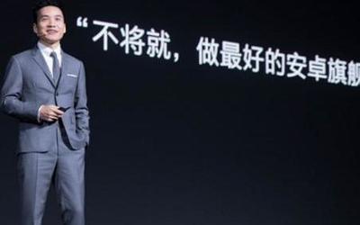 早报:索尼Xperia 20已获FCC认证/一加电视或将发布