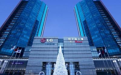 LG推进双子大厦出售事宜:售价约合人民币87.7亿元