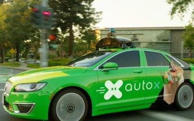 NEVS与AutoX合作打造无人驾驶出租车 2020年末问世