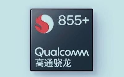 高通发布骁龙855+ 各大品牌互动 真正首发的却是它