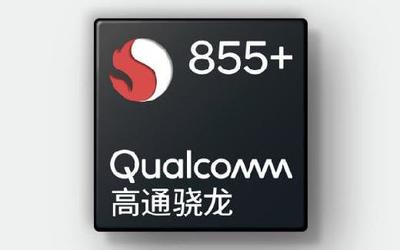 全球首发?realme官微暗示新机或搭载全新855+芯片