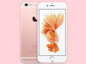 苹果一代经典神机iPhone 6正式停产 5年卖了2.5亿台