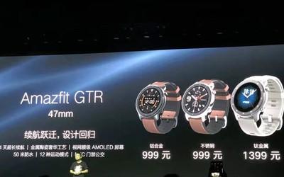華米發布全新系列手表Amazfit GTR 24天長續航 799元起