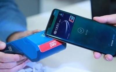 Huawei Pay服务正式进入香港 手机支付体验更加便捷