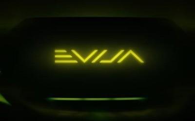 吉利控股Lotus首款终极电动跑车Evija发布 限量130辆