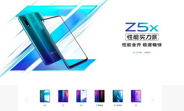 【千亿国际手机网】-vivo Z5新机卖点提前曝光:4800万三摄4500mAh电池