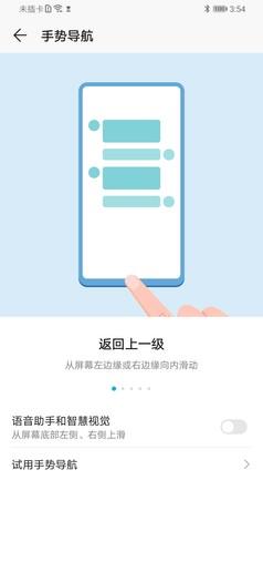 """荣耀9X PRO全面评测:用""""芯""""打造的一款超能旗舰"""