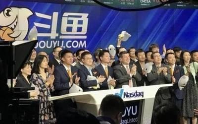 早报:iQOO 5G亚博国际娱乐平台卡槽公布/斗鱼直播登陆纳斯达克