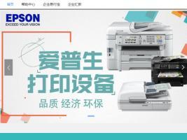 苏宁大客户:上半年增幅150%,连续五年央采份额第一