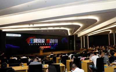 苏宁易购商户大会:社交电商、内容、新品成关键词
