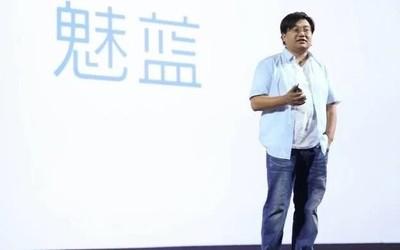 李楠正式官宣离开魅族:未来希望能做点与众不同的事