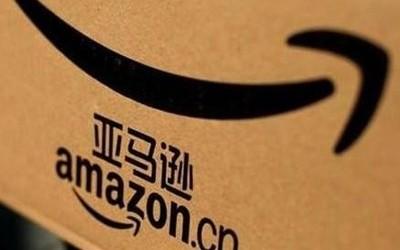 亚马逊中国今日起停售纸质书 以后只能买电子书了?