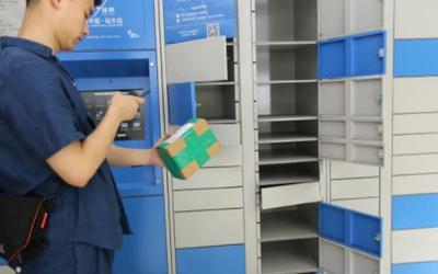 郵政局:使用智能快遞箱投遞應征求收件人的同意