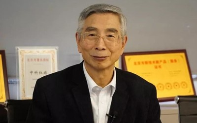 倪光南:中国的芯片软件是短板 但App和5G天下第一
