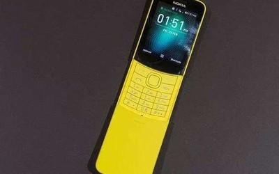 跟上时代的步伐 诺基亚功能机计划升级特制安卓系统