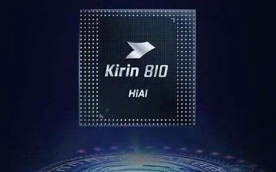 央视:7nm芯片麒麟810实力强悍 荣耀9X下周二发布