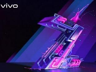 vivo正式官宣将于31日发布Z5 新机拍照据说有惊喜